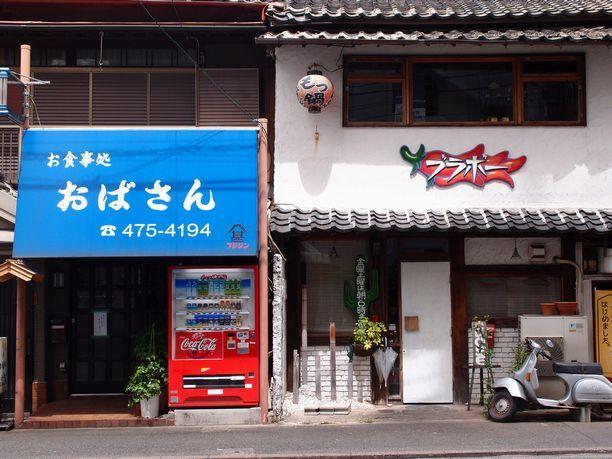 商店街 博多美野島② ブラボーおばさん! P5022717.JPG